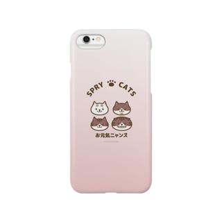 お元気ニャンズ01 Smartphone cases