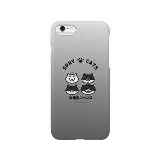 お元気ニャンズ02 Smartphone cases