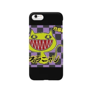 オラニャンカバー Smartphone cases