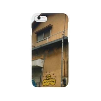 街の遊撃手の東京、廃屋、グラフィティ Smartphone cases