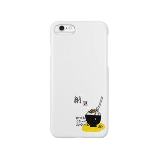 納豆食べたい Smartphone cases