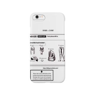 [JKC-v2-12S]PartsList Smartphone cases