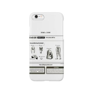[]JKC-v2-12S]AssemblyGuide Smartphone cases