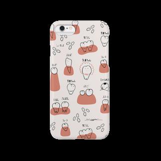 minchiinfoの虫歯ちゃんと乳歯ちゃん スマートフォンケース