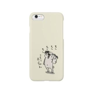 もしもしお茶目 Smartphone cases