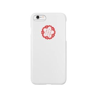 ほどよい日々。 Smartphone cases