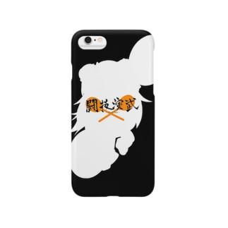 闘技演武 SDシャシャ(シルエットver) Smartphone cases