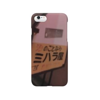 ケルアック Smartphone cases
