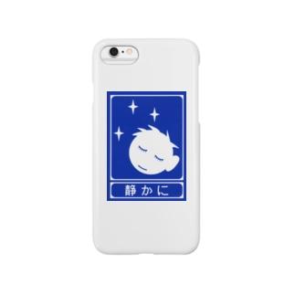 高速道路の「静かに」標識(1) Smartphone cases