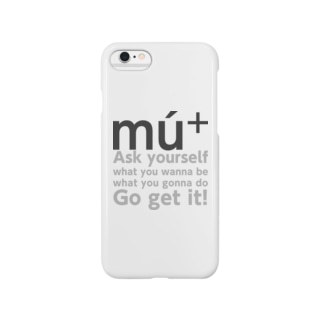 mú+message Smartphone cases
