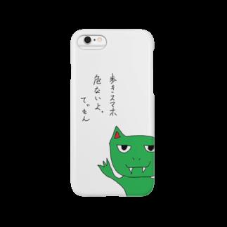 てぃもんの歩きスマホは危ないケース Smartphone cases