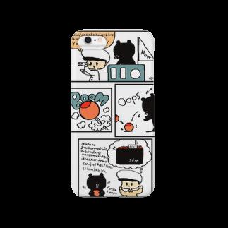 egu shopのイクラぐんかん Smartphone cases