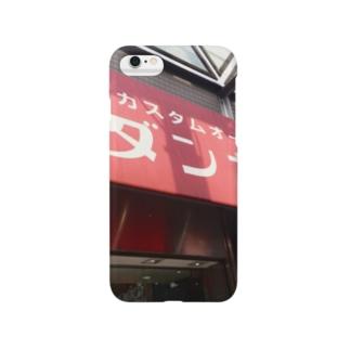 飯塚実 Smartphone cases
