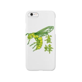 スズメバチ Smartphone cases