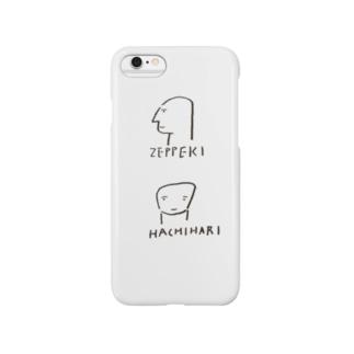 ZEPPEKI&HACHIHARI Smartphone cases
