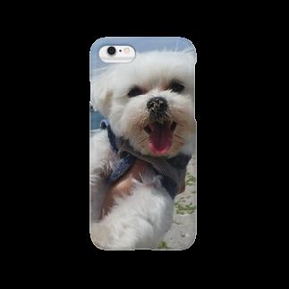 まゅまゅのあとむ Smartphone cases