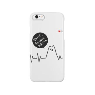 心拍毒舌ねこさん。 Smartphone Case