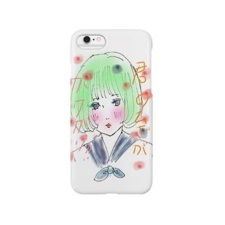 ガクガク Smartphone cases