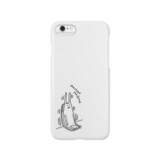 ウサギにマッサージ Smartphone cases