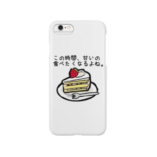 スイーツテロT Smartphone cases