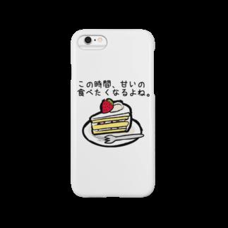 【公式】日本残業協会(JOA)のスイーツテロTスマートフォンケース