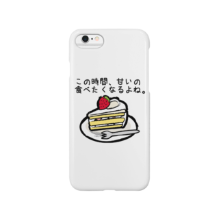 【公式】日本残業協会(JOA)のスイーツテロT スマートフォンケース