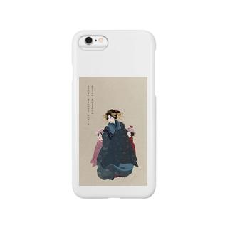 現代版浮世絵&百人一首グッズ Smartphone cases