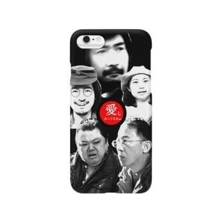 愛しあってる会(仮)特集2016上映記念 Smartphone cases