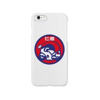 パ紋No.2717 仁志 Smartphone cases