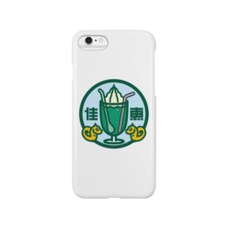 パ紋No.2718 佳恵 Smartphone cases