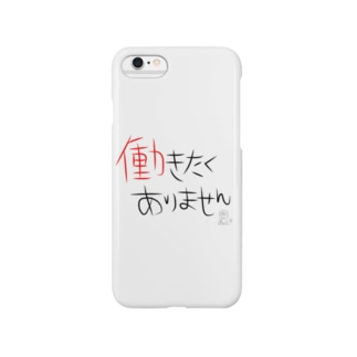 ジョーク2 Smartphone cases