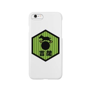 パ紋No.2720 吉茂 Smartphone cases