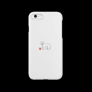 ニウタナカの笑う犬ビビ Smartphone cases