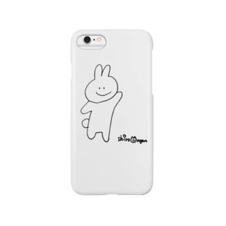 しろうさ Smartphone cases