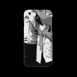 コウの寄り添いたい Smartphone cases