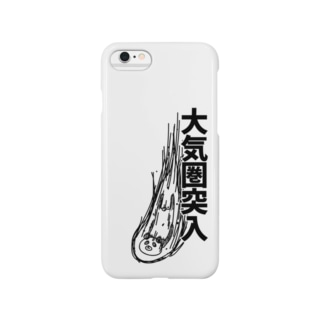 大気圏に突入するパンダ Smartphone cases