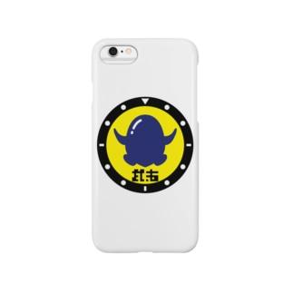 パ紋No.2728 武志 Smartphone cases