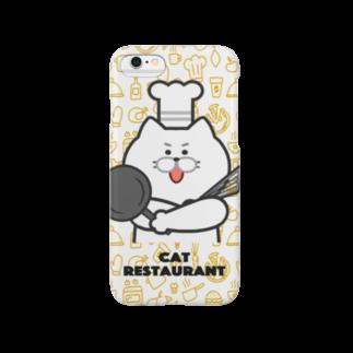 ねこめし屋公式グッズショップのネコ店長 Smartphone cases