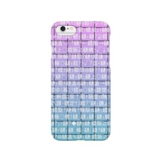 Mojibake(Seapunk mix) Smartphone cases