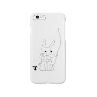ウサギの弓道 Smartphone cases