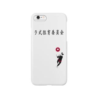 ラ式シンプルTシャツ Smartphone cases