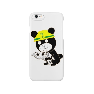 なうくま(読書中) Smartphone cases