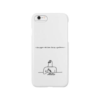 鳩が豆を食らう Smartphone cases