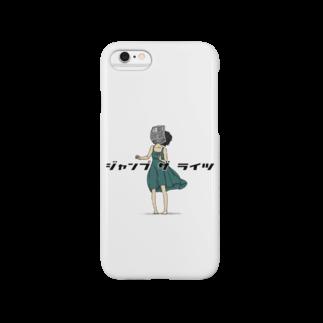 マキノノマのしんぶんし Smartphone cases