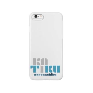 ハレンチク Smartphone cases
