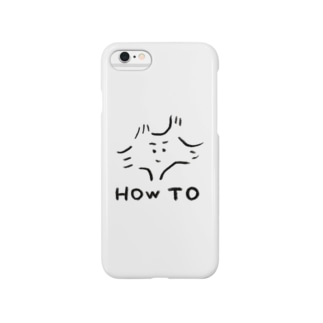 HOW TO Smartphone cases