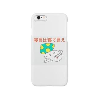 やからきのこ Smartphone cases