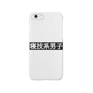 格闘技・柔術・柔道 Smartphone cases