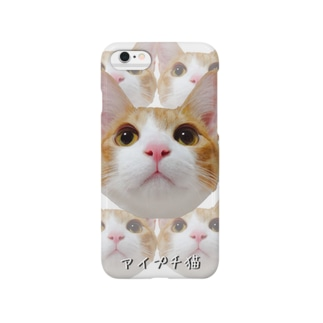 アイプチ猫みたらしカラー -弐- Smartphone cases