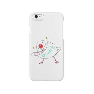 おしゃれ文鳥のおしゃれ中 Smartphone cases
